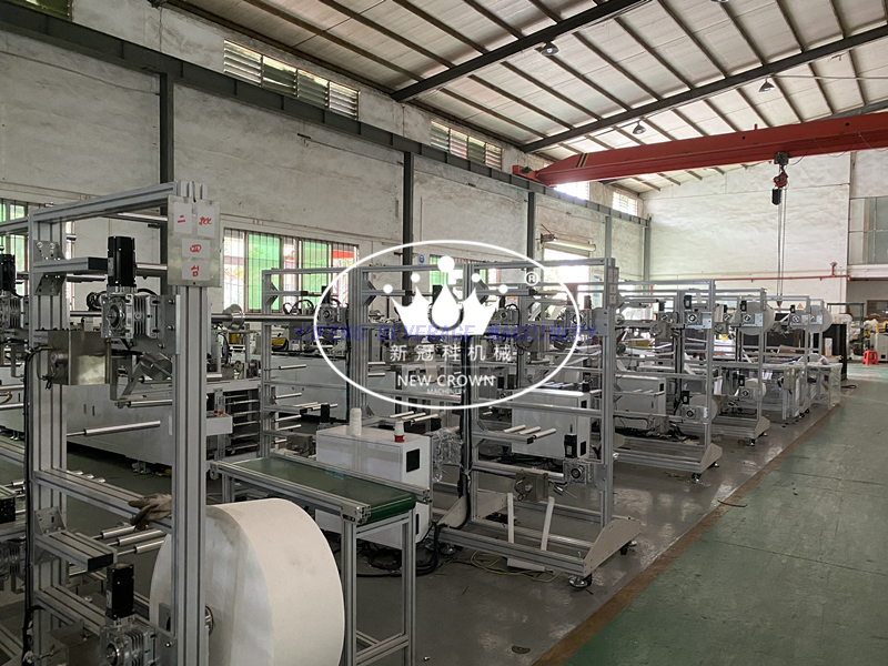 Automatic KN95 Face Mask Making Machine