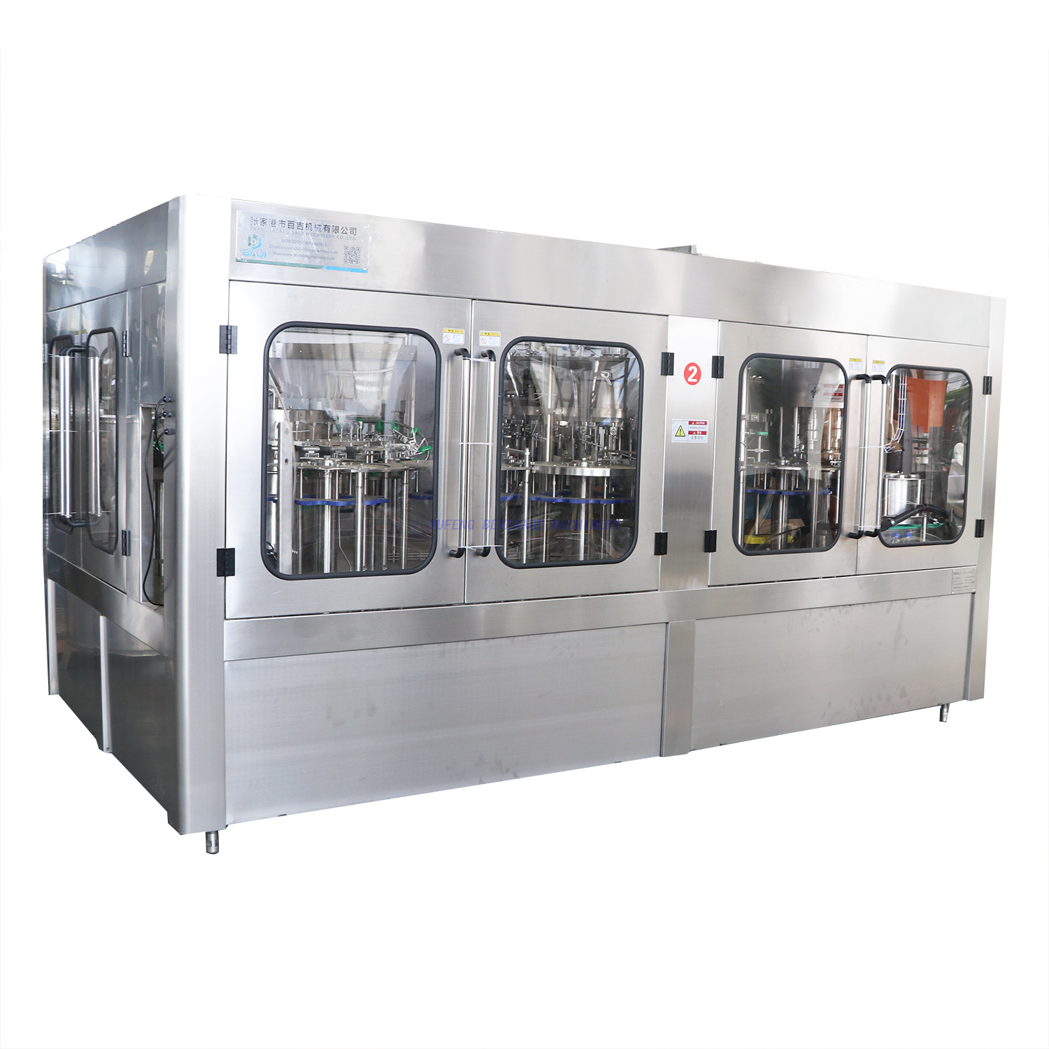 11000BPH Cabornated drink Bottle Filling Machine