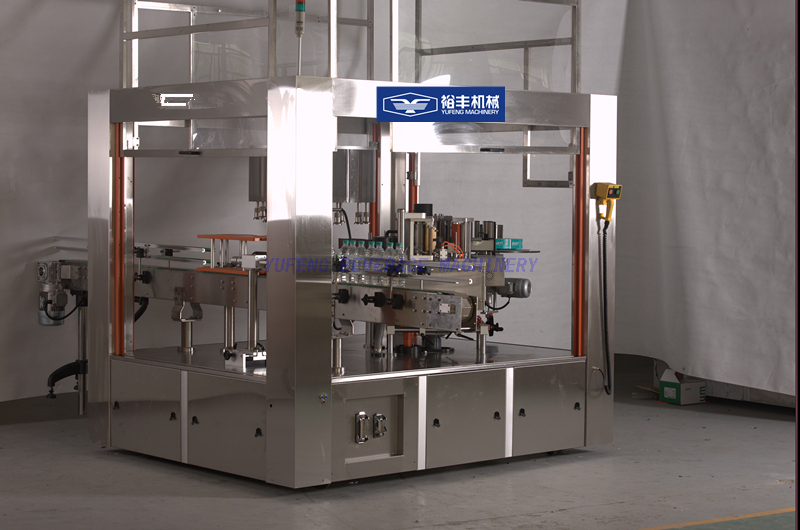 Automatic Rotary BOPP Hot Melt Bottle Labeling Machine