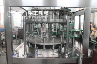 Aluminum Bottle Craft Beer Filling Machine