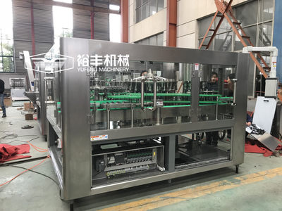 Precision Plastic Juice Bottling Machine