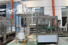 Juice hot filling machine